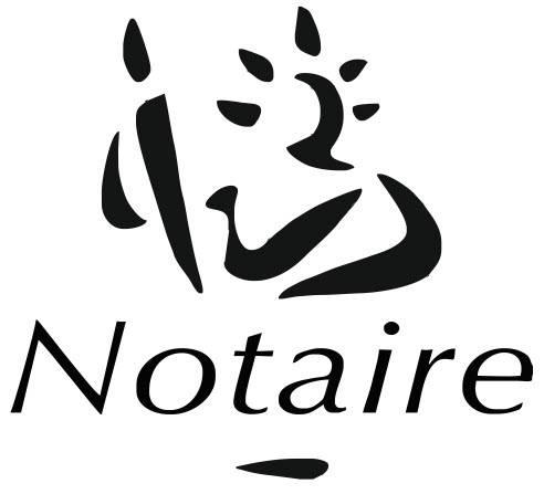 Contactez l'office Notarial de MENDE au 0448250045